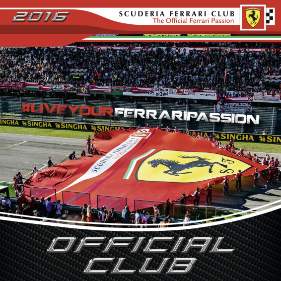 Official Club 2016